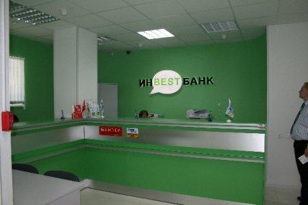 """Рефинансирование в банке """"Инвестбанк"""""""
